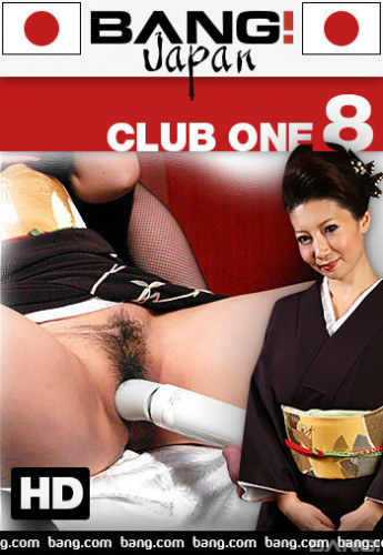 Club One Vol.8