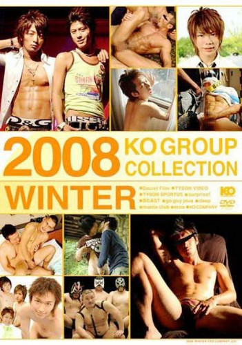 Ko Group Collection 2008 Winter