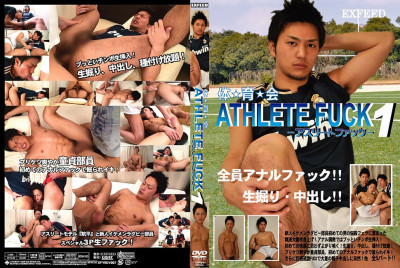 Athlete Fuck vol.1