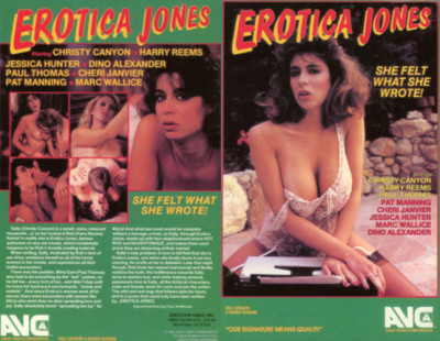 Erotica Jones (1985) - Christy Canyon, Jessica Hunter, Cheri Janvier