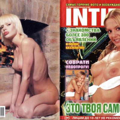 Intim Magazines Sets !!!
