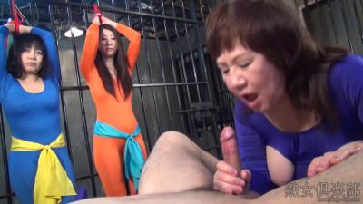Granny Punishment