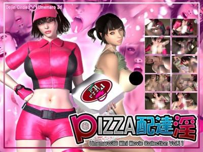 Umemaro 3D — Vol.11 - Pizza Takeout Obscenity