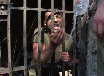 Description Military Punishment - Philou, Roberto, Takrus