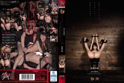 Iron Crimson 6 Hatsu Misa Nozomi
