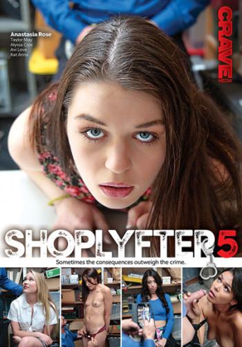 Description Shop Lyfter - fifth release