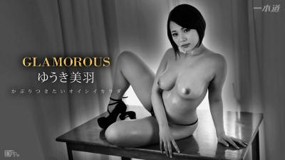Glamorous — Mihane Yuuki