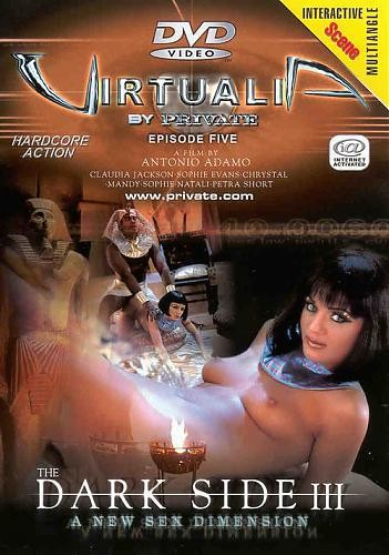 Virtualia - Episode V: The Dark Side III