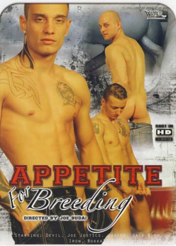 Description Appetite For Breeding
