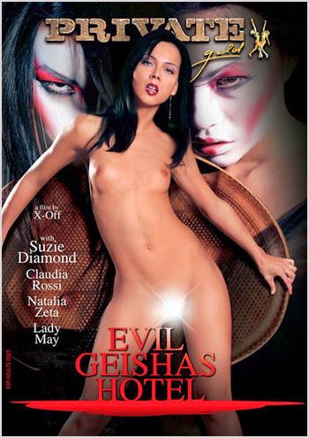 Description Private Gold vol.91: Evil Geishas Hotel