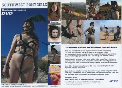 Southwest Ponygirls (2014)