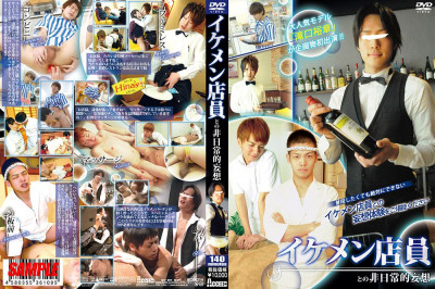 Description Dirty Delusion With An Eye Candy Store Staff (2015)