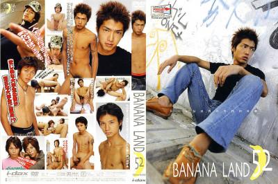 Banana Land vol.52