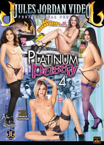 Platinum Pussy vol 4 (2019)