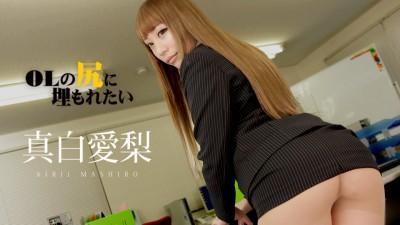 iri Mashiro