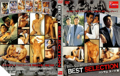 Best Selection Handsome Suit-Guys