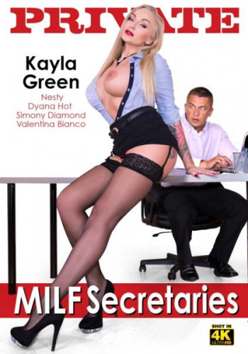Private Specials part 152 : MILF Secretaries