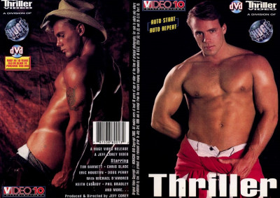 Big Dick Thriller — Tim Barnett, Chris Slade, Vince Rockland (1994)
