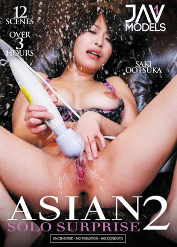 Asian Solo Surprise vol 2 (2018)