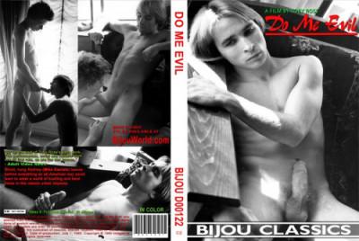 Bijou Video - Do Me Evil