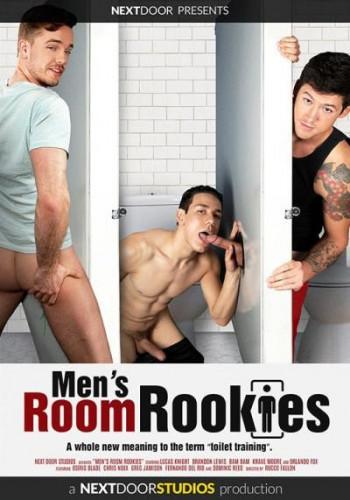 NextDoorStudio Men's Room Rookies