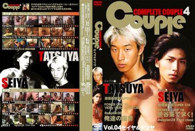 Complete Couple 4 – Seiya & Tatsuya