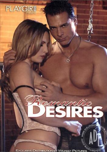 Romantic Desires