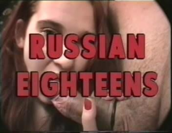 Yam-Yam - Russian Eighteens #14