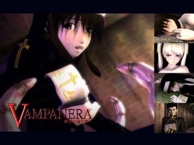 Vampanera Super HD-Quality 3D 2013