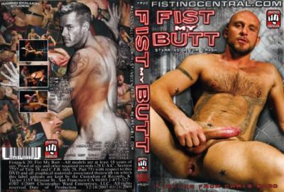 Fist My Butt