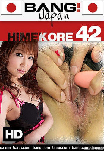 Description Minami Hayama - Himekore part 42