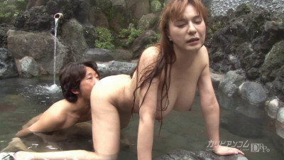 Mature Woman in Hot Spring Part1