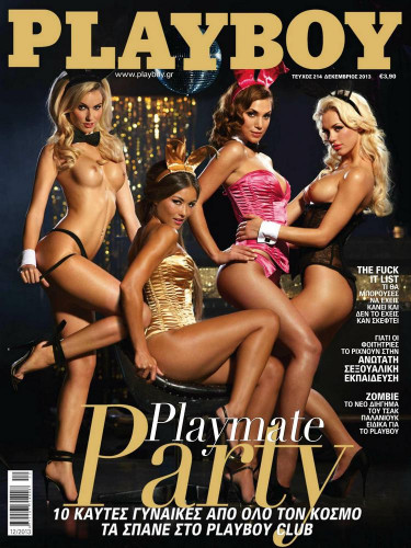 Playboy Greece