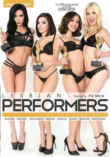 Lesbian Performers Of The Year