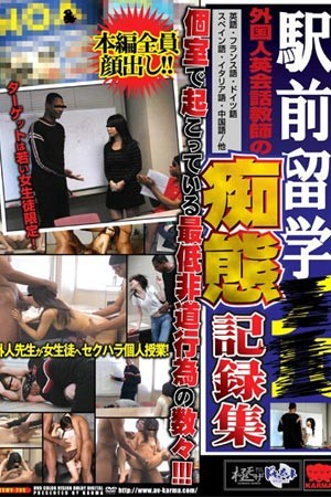 KRMV-265 - Amateur Asians & Black Cocks