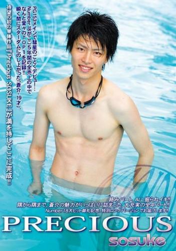 Precious Sosuke
