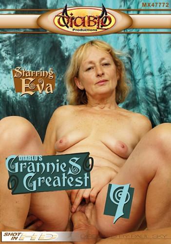 Grannies Greatest 7 (2014)