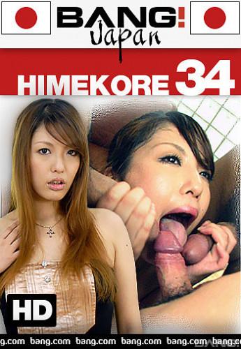 Description Himekore vol. 34