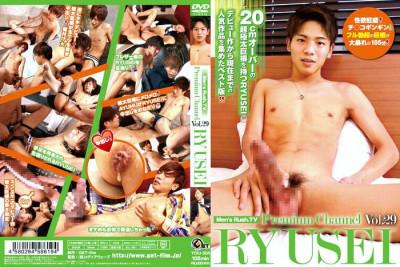 Premium Channel - Ryusei