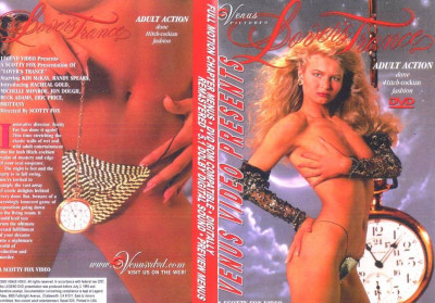 Description Lover's Trance(1990)