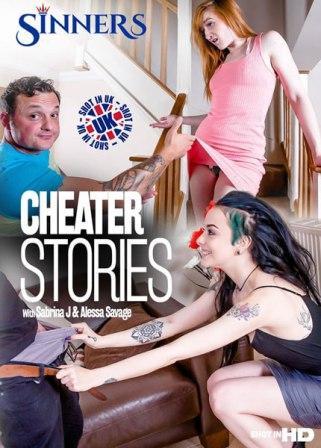 Sabrina J, Alessa Savage, Sam Bentley, Kaz B, Kiki Minaj — Cheater Stories (2017)