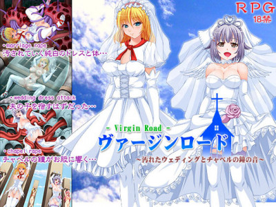 Virgin Road Chapel Bells on a Ruin Wedding Day – Super Rpg Game