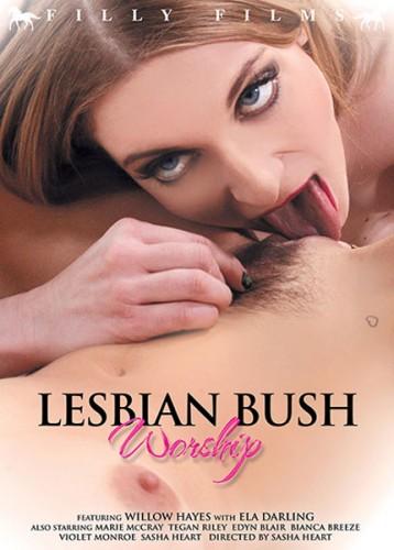 Description Lesbian Bush Worship(2015)