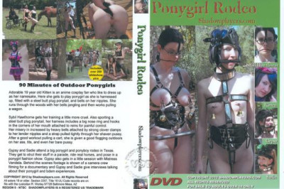 Ponygirl Rodeo