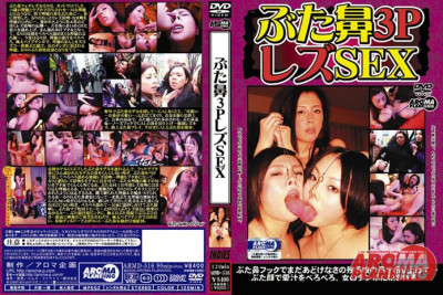 ARMD-516 - Lesbians and Facial Distortion. Ruri Shiratori, Riho Matsuoka, Rua Maino