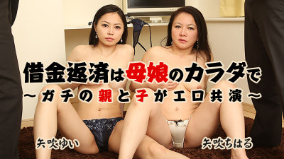 Two men hard fuck mom and girl - tit, fuck, new, old, download