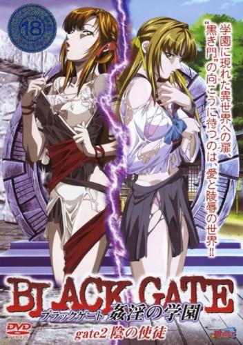 Black Gate Kanin No Gakuen Ep.II