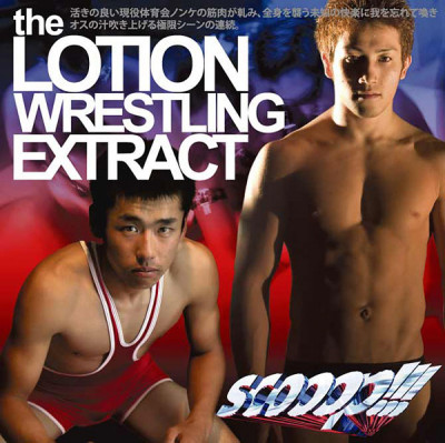 the Lotion Wrestling Extract