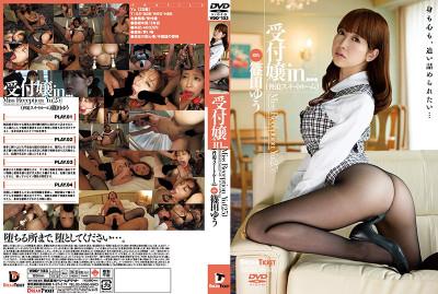 Yuu Shinoda Receptionist in Threatening Suite. Miss Reception Yu