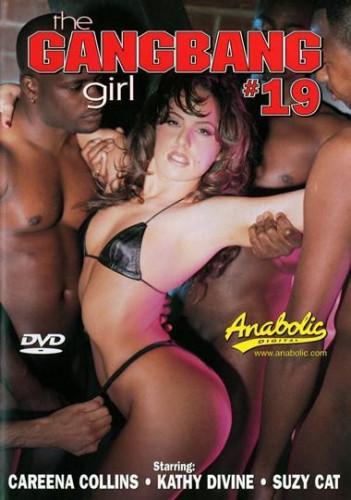 Hot Gang Bang Girl Vol. 19